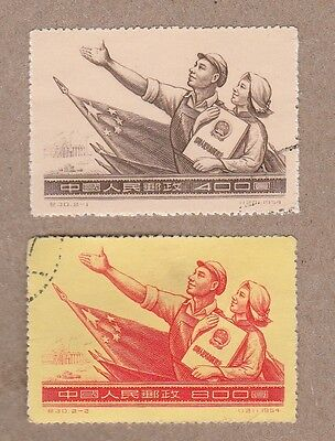 China, People's Republic 1954 Constitution Commemoration 2 stamps set.
