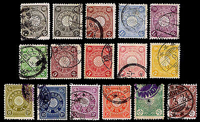 1899-1907 Japan #91-100 & 102-07 Definitives - Used - Vf - Cv$14.60 (Esp#1711)