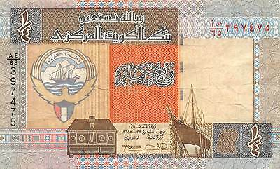Kuwait  1/4  Dinar  ND. 1994  P 23b  sign. # 10 circulated Banknote ME20
