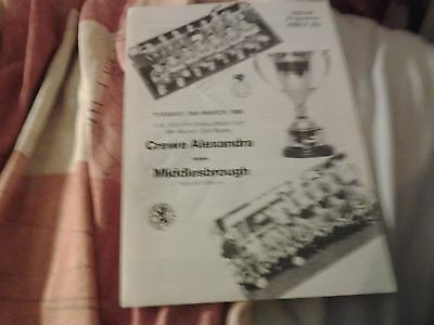 crewe v middlesbrough 87.88 FA YOUTH CUP 2ND REPLAY 4TH RD