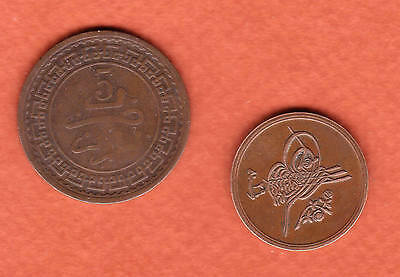 c207 | Two Middle East coins, circa 1903