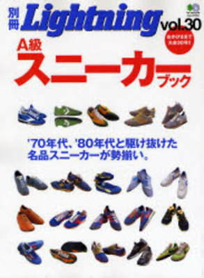 A Class Sneaker book Nike vintage  70's 80's history photo