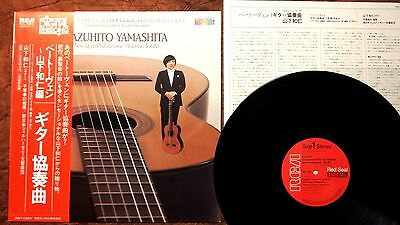 Audiophile Japan - Kazuhito Yamashita Beethoven Concerto In D For Guitar - Nm