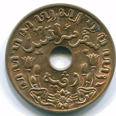 1945 Netherlands East Indies 1 Cent Bronze Colonial Coin S10326