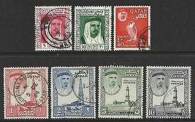 Qatar - 1961 stamps inc 1-10r - used - Good catalogue value