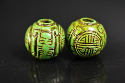 2 pcs  Chinese hongshan culture Turquoise carved 寿 lucky beads