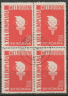 Romania - Melbourne Olympics Used Block of 4