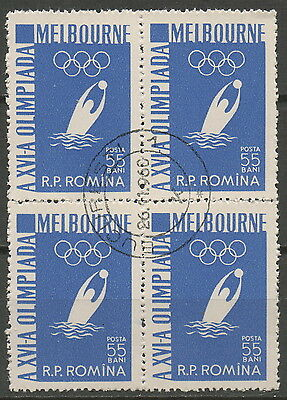 Romania - Melbourne Olympics Block of 4 Used