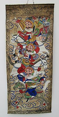 Vintage Yao Mien Taoist Ceremonial Painting