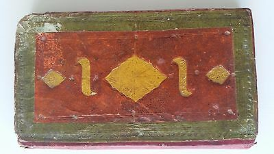 Antique Persian Manuscript religious book from 17th or 18th century