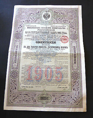 RUSSIE / RUSSIA / RUSSIAN 41/2% STATE - LOAN OF 1905 926 Roubles