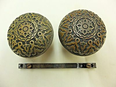 Antique Solid Brass Door Knob Set