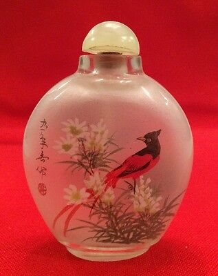 Vintage Signed Chinese Inside Hand Painted Snuff Bottle