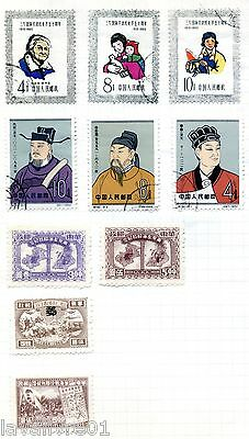 Timbres  29  anciens Chine   Old Stamps China