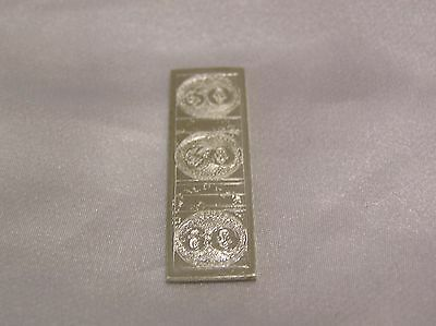 Solid Silver Stamp Brazil 1843 Pack Strip Bull's-Eye