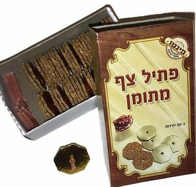 OIL WICKS Shabbat Lamp Floating Kidush Candle Lights Ptilit Jewish Lot 2Pack