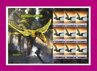 2015 Ukraine sheet 9v stamps dinosaurs dimorhodon WWF fauna history 100 prints!