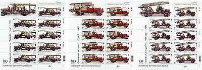 2016 Ukraine SET SHEET STAMPS FIRE FIGHTING VEHICLES Transport Rescue NEW!!!