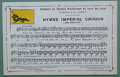 Postcard - Hymne Imperial Chinois
