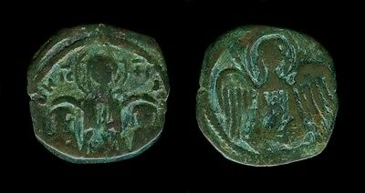 PCC Andronicus II/Michael IX. 1282-1328. Æ Assarion (20mm, 2.06g) Constantinople