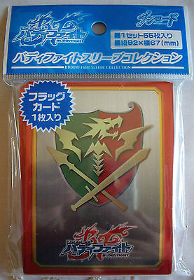 Buddyfight Sleeve Collection Vol.6 Dragon Worlds 55 piece SEALED