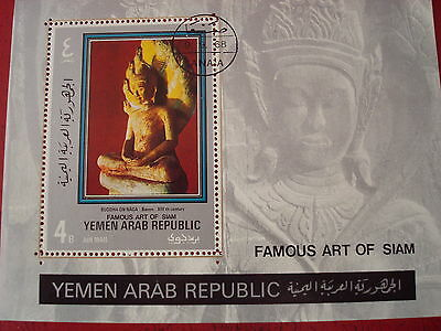 Yemen - 1968 Famous Art Of Siam - Minisheet - Unmounted Used - Ex. Condition
