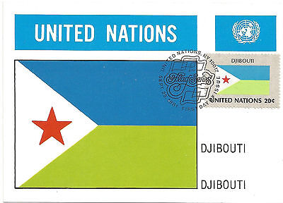 UN Flag Series Maximum Card Djibouti 125