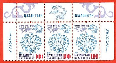 Kazakhstan 2016.World Post Day. UPU.Coupling of 3 stamps. New!!!Rare!