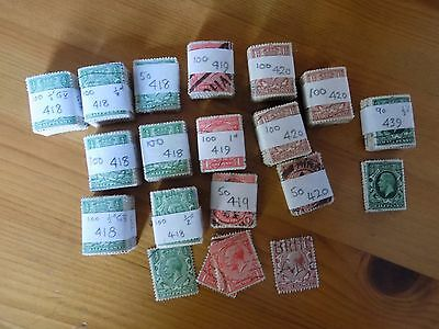 Over 1300 (approx 1924) GB Stamps