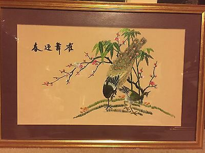 Vintage Chinese Hand Embroidered Silk Framed