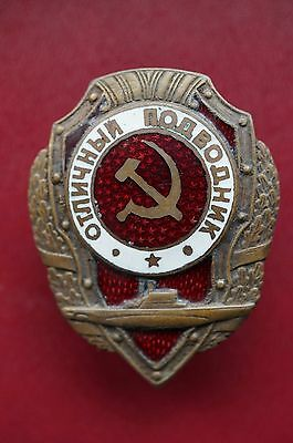 Soviet CCCP USSR Russian pin badge medal Excellent Submariner
