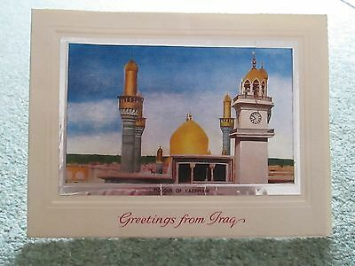 Vintage Christmas Card 'greetings From Iraq' Mosque Of Kadmain