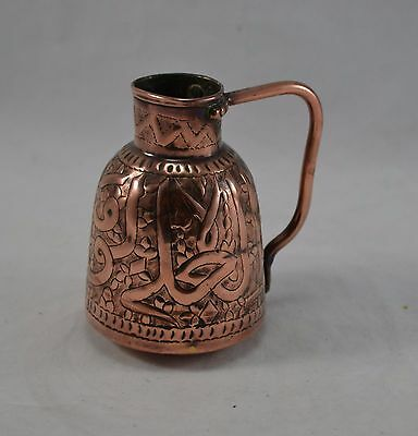 Antique Islamic Ottoman Cairo Ware Small Copper Kufic Script Embossed Ewer Jug