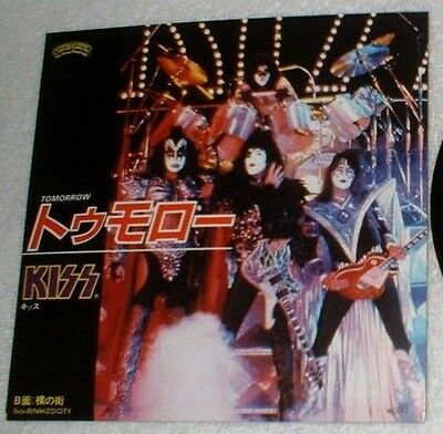 "KISS ""Tomorrow"" Picture Sleeve 7"" Single Vinyl Box Set Japan Aucoin Ace Peter"