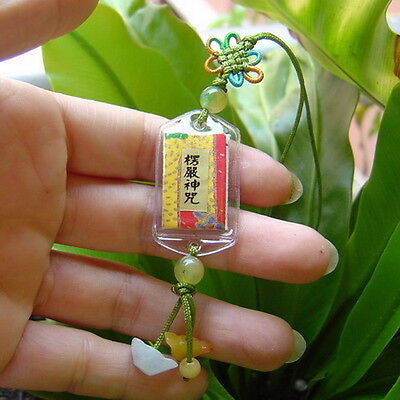Green Chinese Knot Vintage Delicate Mini Sutra Amulet Designed Special Charm