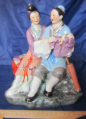 Ideal married couple Chinese porcelain figurine sculpture China Jingdezhen
