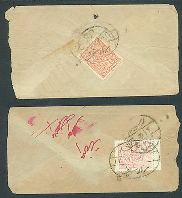 Afghanistan Two early stamped covers, a bit ragged at sides