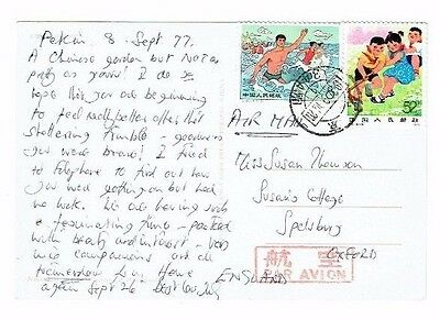 Chinese Stamps On Kwangchow Postcard China Used 1977  (252)