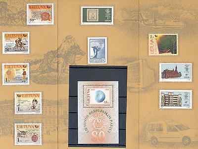 Lithuanian Post 85th Anniversary MNH **