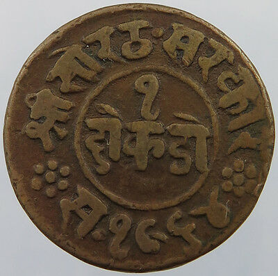 INDIA STATES COPPER COIN    #kt 701