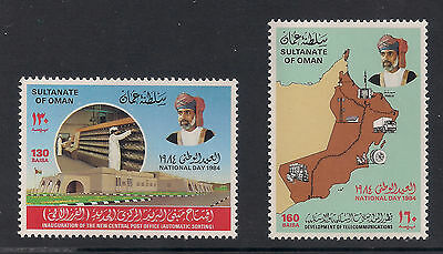 Oman: 1984 National Day Unmounted Mint