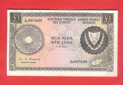 1 CYPRUS POUND 1974 - Circulated.