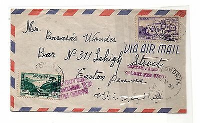 Liban-  Used TAXED Cover to USA PASSED FREE - ZGHORTA CANCEL LOT ( LEB 05)