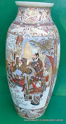 LARGE ANTIQUE JAPANESE MEIJI PERIOD SATSUMA OVOID VASE 62cm CERAMIC POTTERY