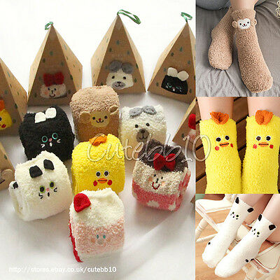 🌟Kids Girls Boys Cute Animal Soft Fluffy Lounge Slipper Socks Leg Warmer 4-8Y🌟