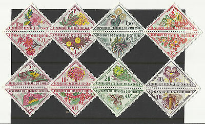 Cameroun 1963 Postage Due set of flowers - M/Mint