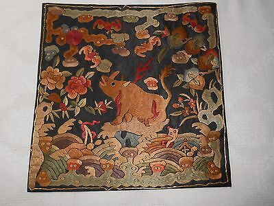 Antique 19thc Chinese Hand Embroidered Silk Military Rank Badge Textile