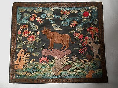 Antique 19th Century Chinese Hand Embroidered Silk Military Rank Badge Textile