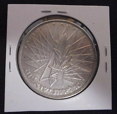 1967 Israel Victory Coin Wall 10 Lirot Silver .935