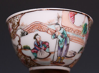 Nice fine Yongzheng 18th century teabowl, figures.